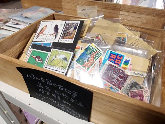 色々な国の切手