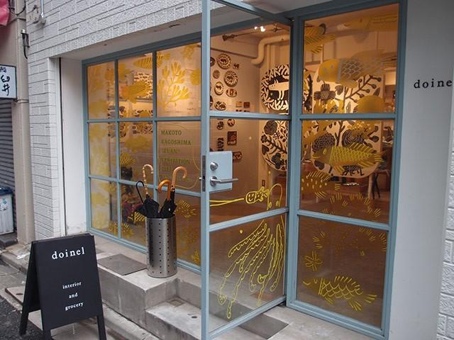 doinel(ドワネル)に描かれた鹿児島睦さんによる魚たち