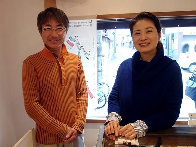 奥田正広さんとナカムラユキさん