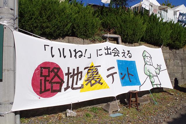 益子秋の陶器市で出会った作家さん