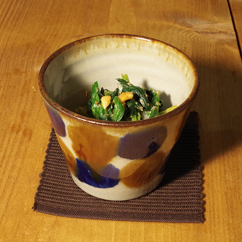 毎日の食卓を華やかにする小鉢として